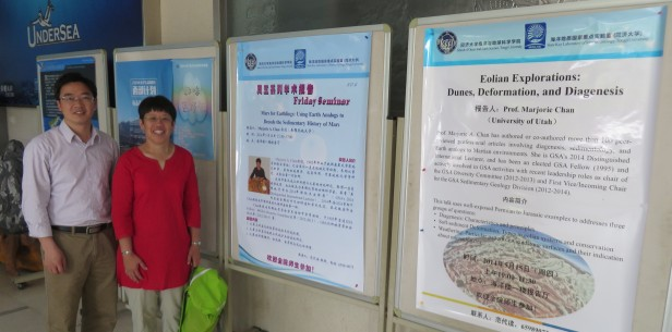 Prof. Daidu Fan (left) of Tongji University hosted my visit in Shanghai.  We pose by the posters announcing the GSA talks.