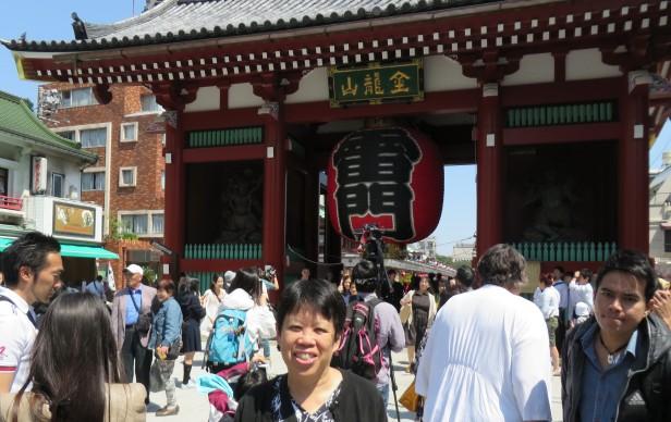 The Kaminarimon Gate at Shinoji Temple with its large lantern.