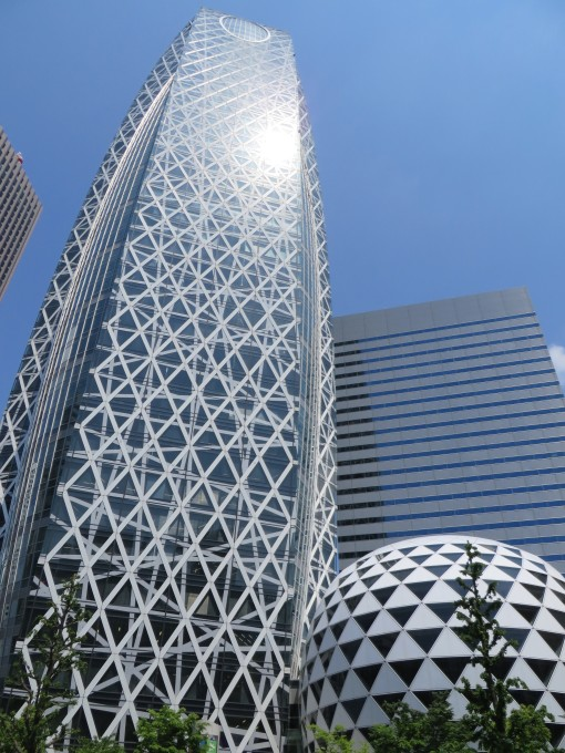 Modernistic building called the cocoon tower in Shinjuku District.