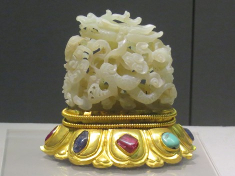 Wu treasures