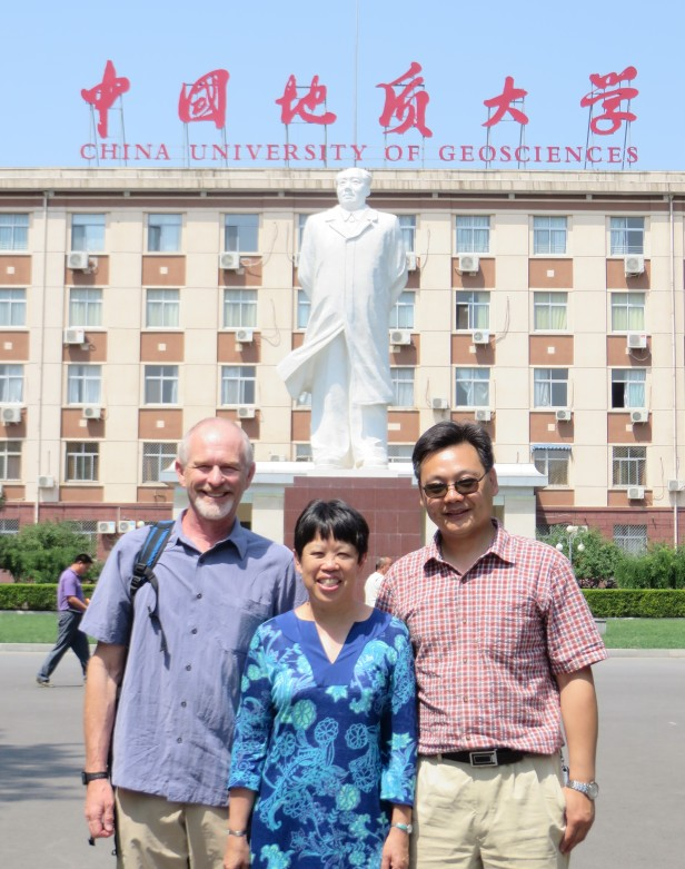 All of the China geoscience universities feature this prominent statue at the entry gates.  Here we get a tour of the campus with host Prof. Hongyu Wang.