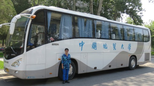 China University of Geosciences has these brand new university buses for student field trips.  I think they get to ride in style!