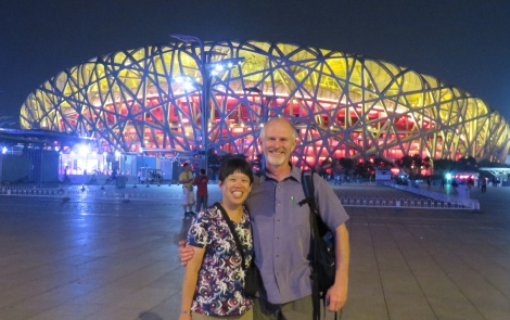 """On a warm June evening we saw the famed """"bird nest"""" stadium constructed for Beijing's 2008 summer Olympics."""