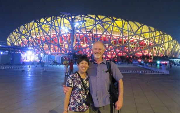 "On a warm June evening we saw the famed ""bird nest"" stadium constructed for Beijing's 2008 summer Olympics."