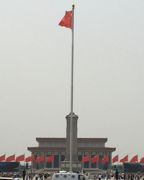 Tiananmen Square, the world's largest public square (looking south from the Forbidden City).
